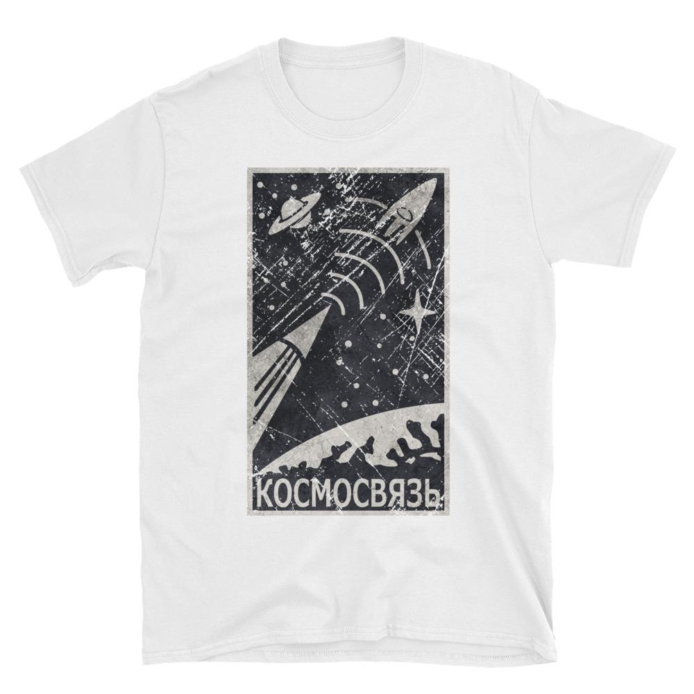 Kosmosvyaz Cotton T-Shirt - STRATONAUT Shop