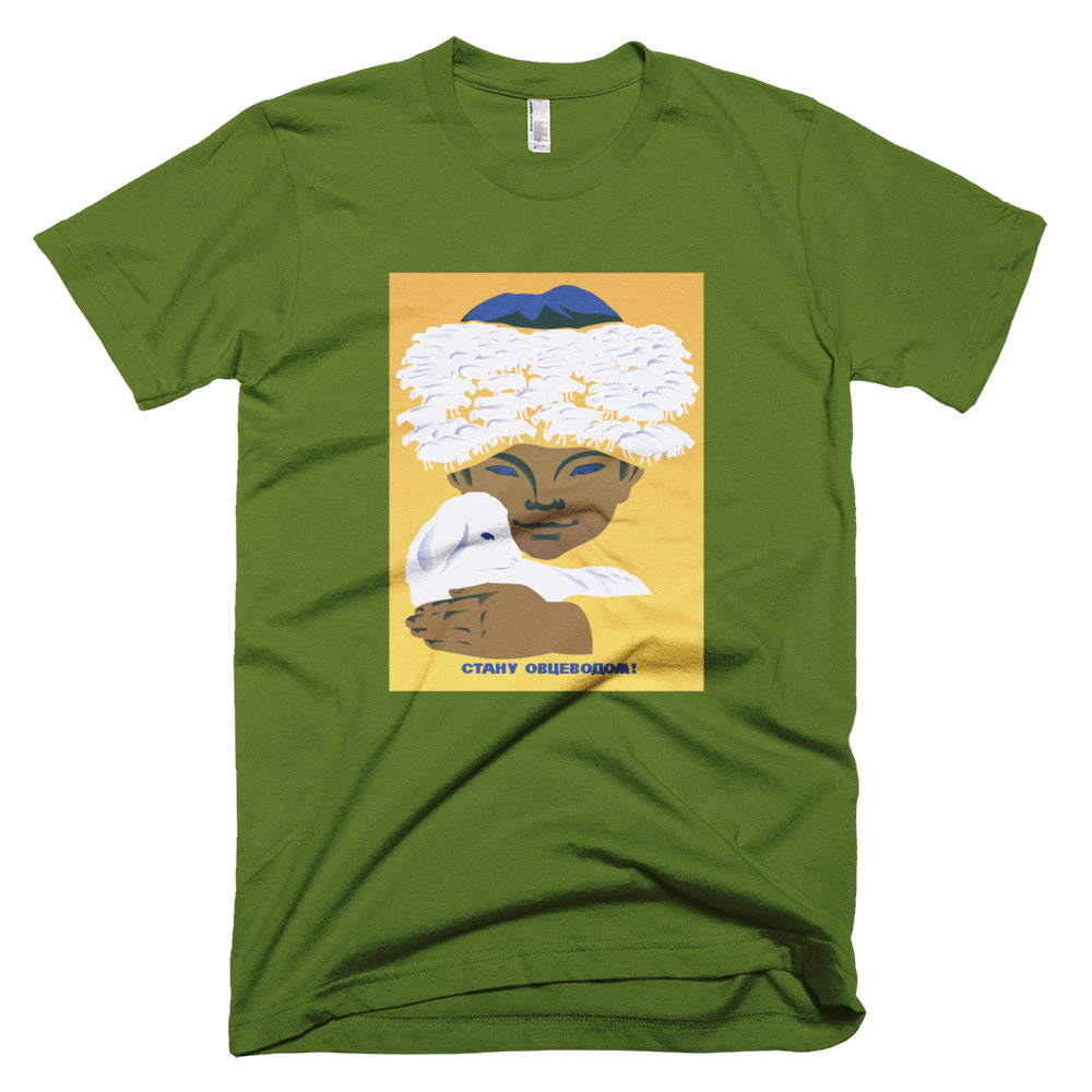 """I'll Become A Sheep Breeder"" T-Shirt (American Apparel)"