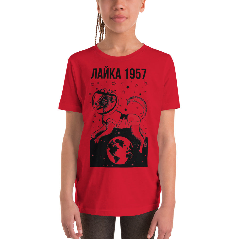 Laika 1957 Youth Short Sleeve T-Shirt