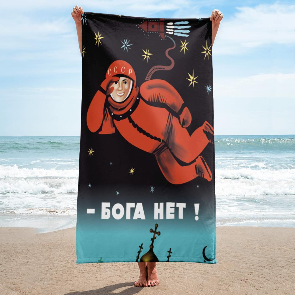 There Is No God Beach Towel