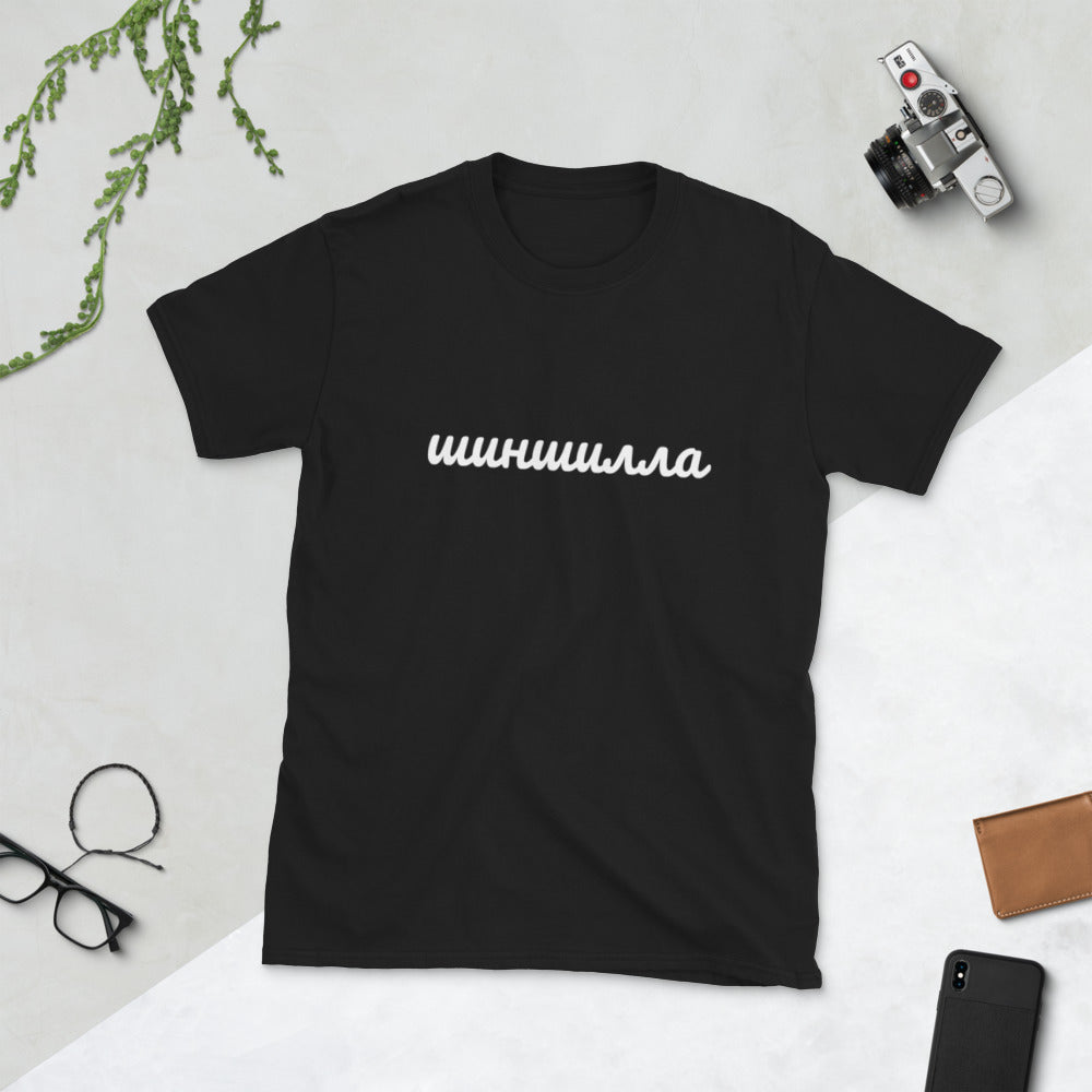 CHINCHILLA Unisex Shirt
