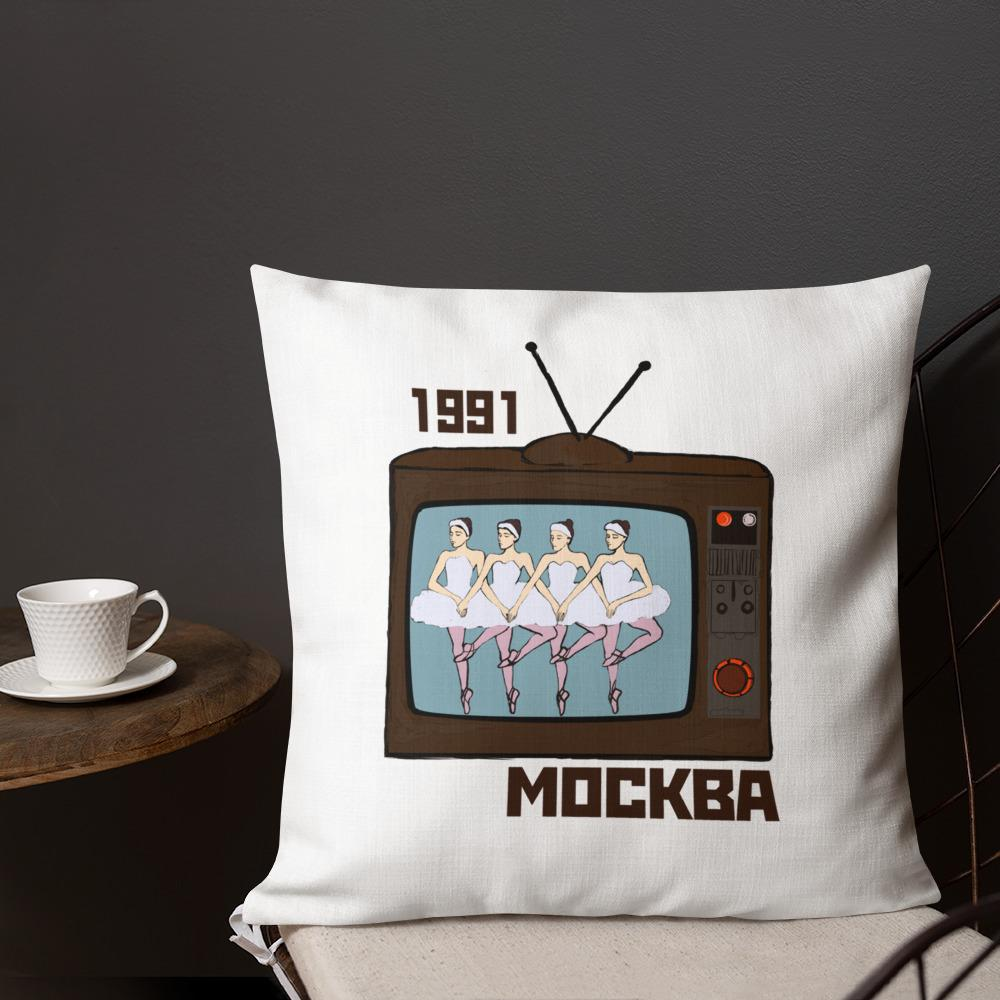 MOSCOW'91 Throw Pillow - STRATONAUT Shop