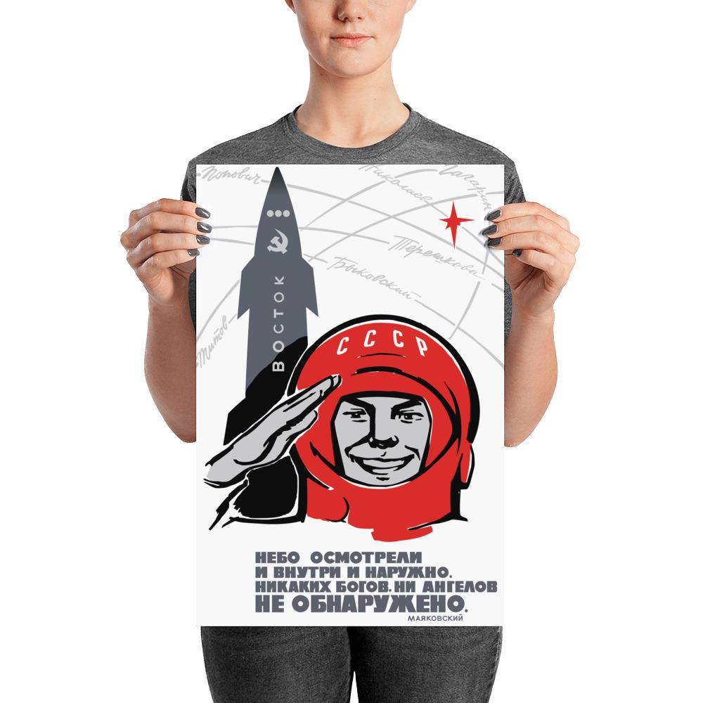 No Gods Or Angels Poster - STRATONAUT Shop