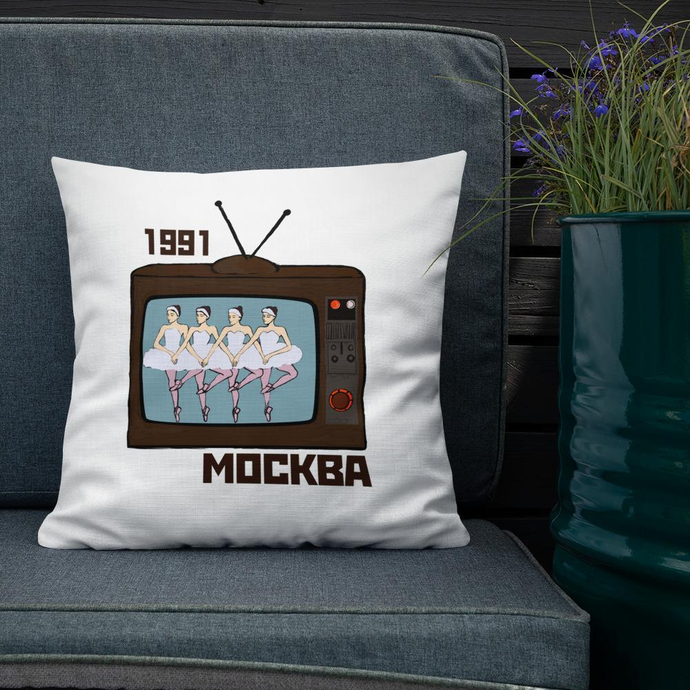 MOSCOW'91 Pillow
