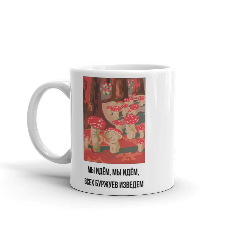 MUSHROOM REVOLUTION Coffee Mug - STRATONAUT Shop