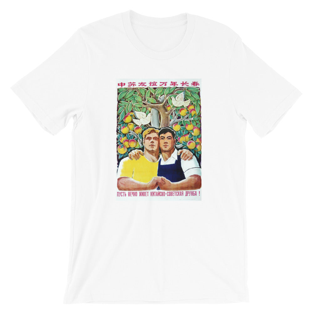 Forever Friends (Sino-Soviet Friendship) Shirt