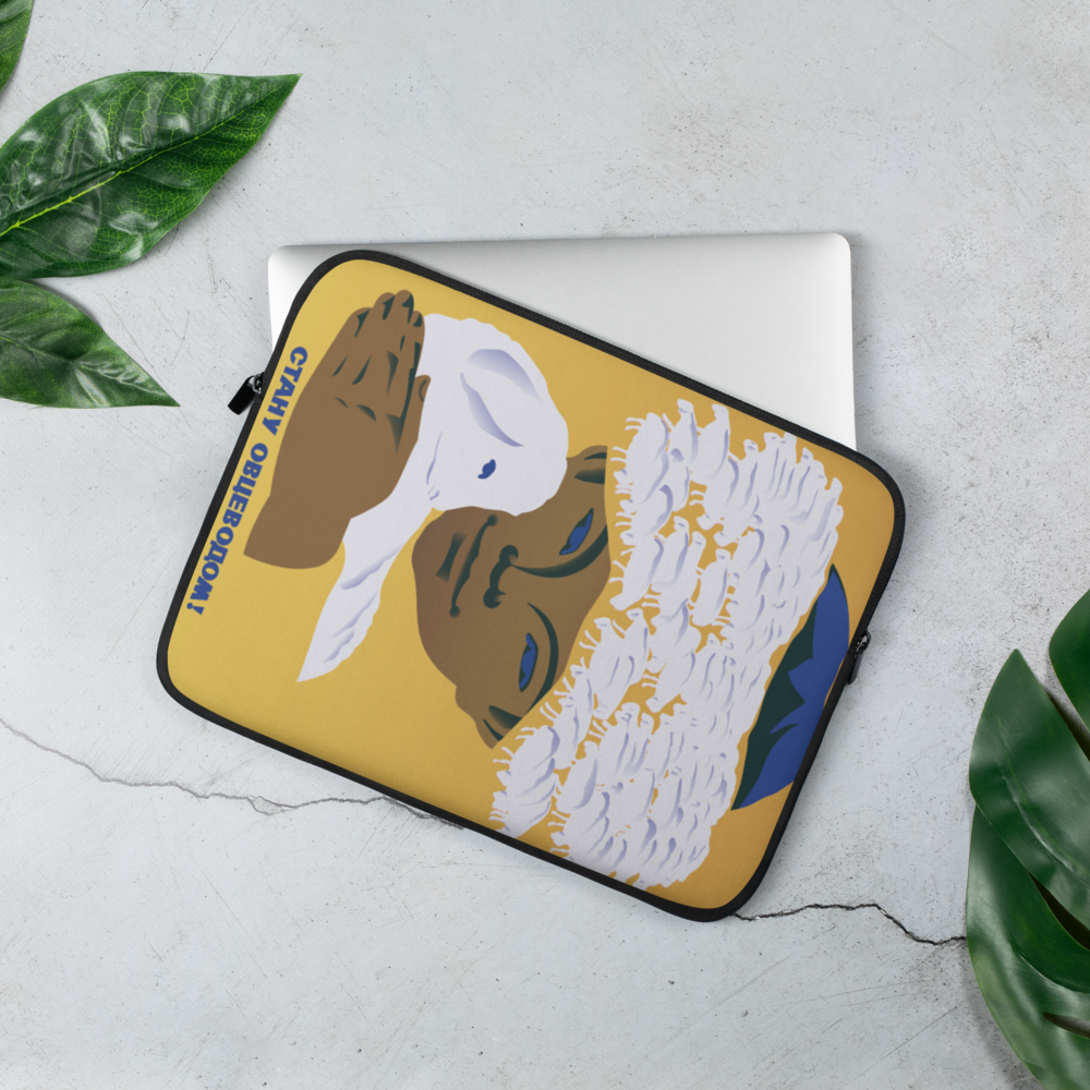 """I'll Become a Sheep Breeder"" Laptop Sleeve"