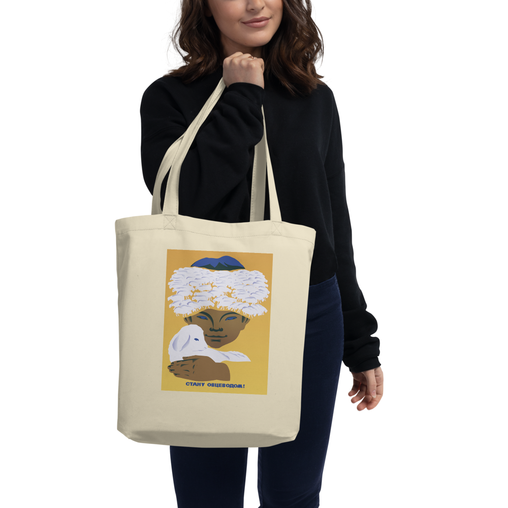 Sheep Breeder Eco Tote Bag