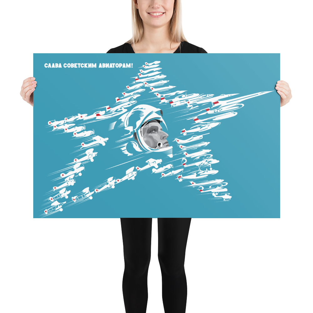 Glory To Soviet Aviators Poster