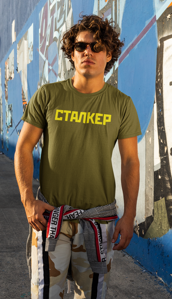 STALKER Unisex Heavy Cotton Tee Military Green