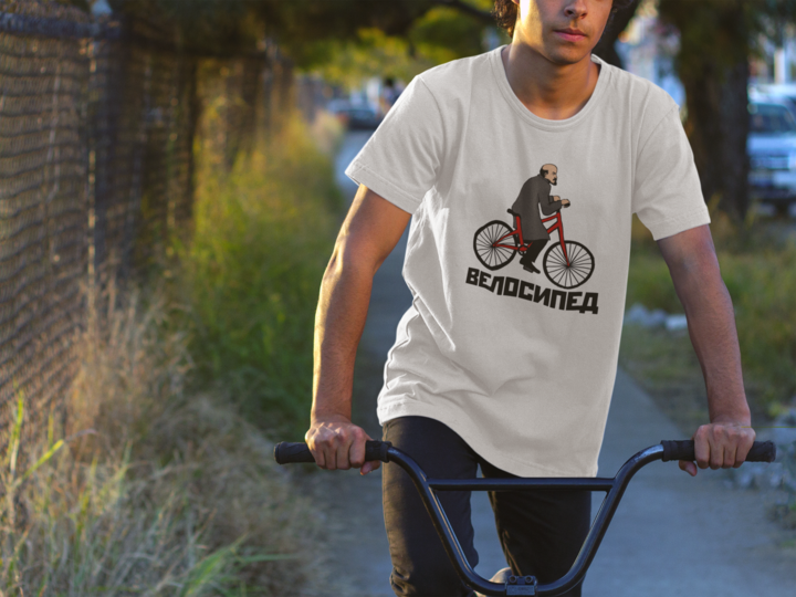 Velosiped Unisex T-Shirt