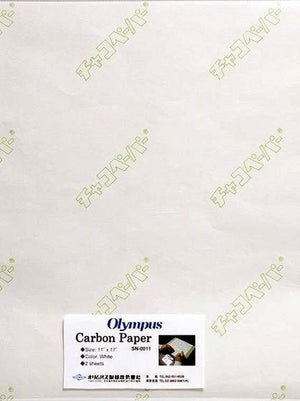 Carbon Transfer Paper - White