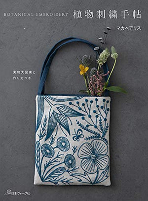 Japanese Botanical Embroidery Book