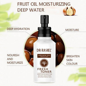 Argan Oil SKIN REPAIR - skin care key