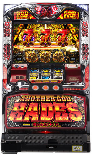 Another God Hadez-Slot Machine