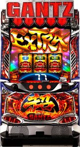 Gantz-Slot Machine