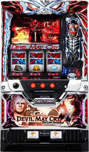 Devil May Cry X-Slot Machine