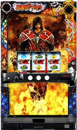 Lords of Shadow Castlevania-Slot Machine