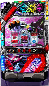 Evangelion kibou no yari-Slot Machine