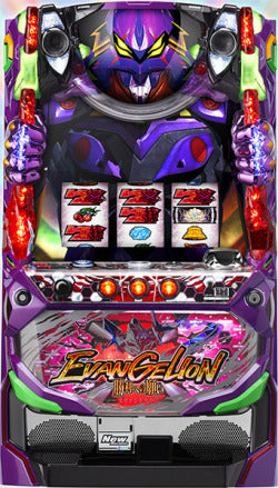 Evangelion shori he no onegai-Slot Machine