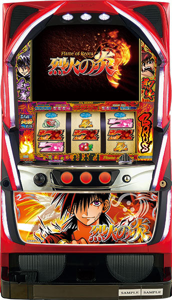 Flame of Recca-Slot Machine