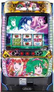 Macross Frontier2-Pachislot Machine