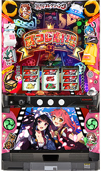 Sengoku Collection3-Slot Machine