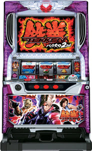 Tekken 2nd-Slot Machine