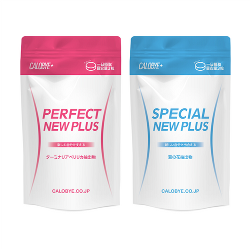 CALOBYE+ New Perfect Set(Perfect New Plus | Special New Plus 2点セット)