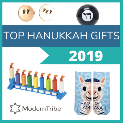 The Top Hanukkah Gifts 2019