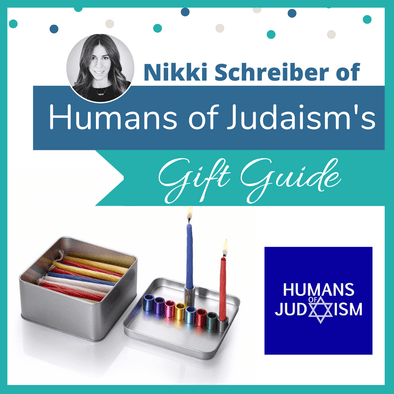 Human of Judaism's Hanukkah Gift Guide