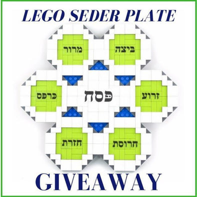 Lego Seder Plate Giveaway!