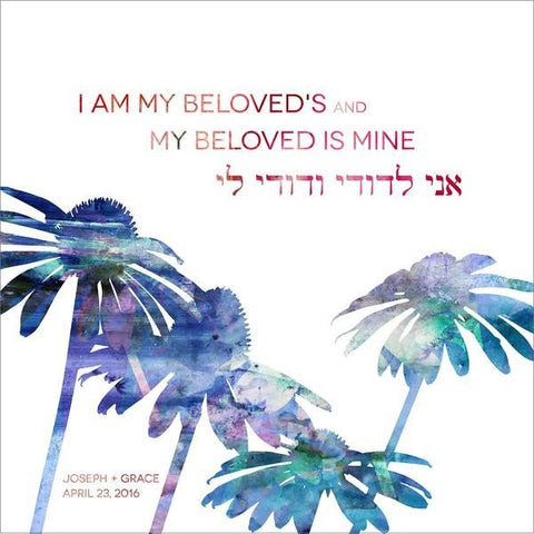 "A beautiful, personalized Jewish wedding gift. The text reads: ""I am my beloved's and my beloved is mine."" They will cherish this forever!"
