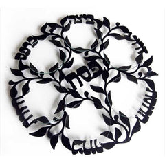 Lasercut Vine Seder Plate in Black