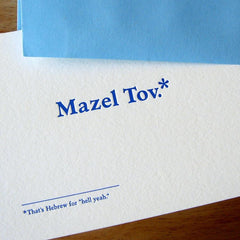 "*That's Hebrew for ""hell yeah."" Mazel Tov Card - Box of 6 by Old Tom Foolery - ModernTribe - 1"