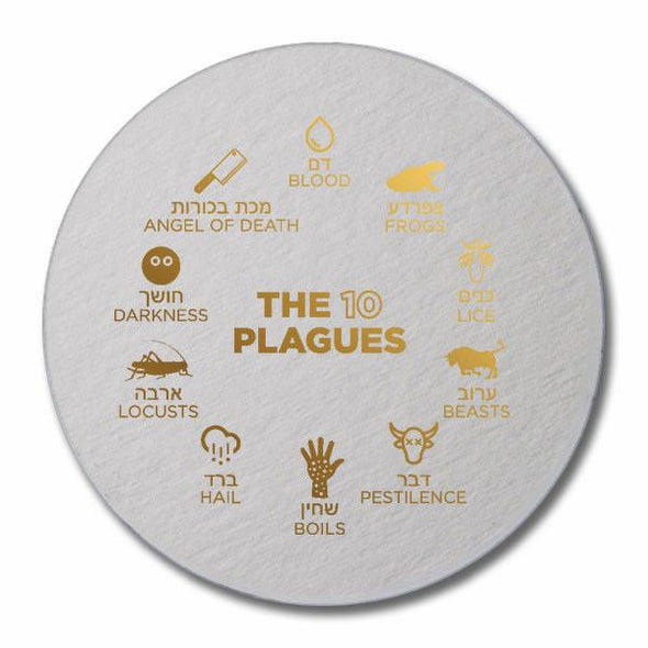 Ten Plagues Coasters - For Drops of Wine at Seder - Set of 20 by Matanote Stationery - ModernTribe - 2