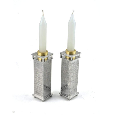 Ahava Collection Square Candle Holders by Joy Stember