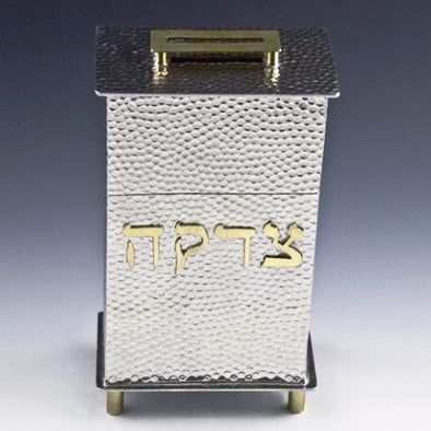 Rectangular Tzedakah Box by Joy Stember