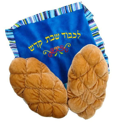 Plush Kids Challah Set