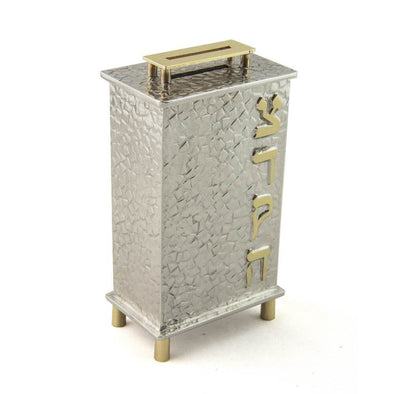 Frumma Tzedakah Box by Joy Stember - ModernTribe
