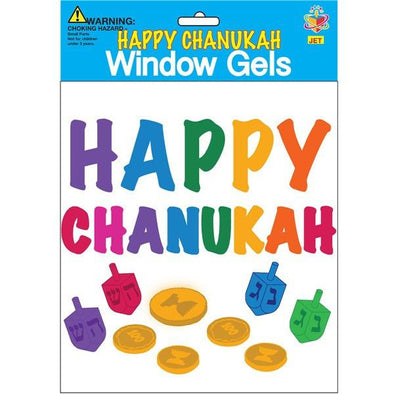 Happy Chanukah Window Gels by JET - ModernTribe