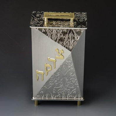 Max Tzedakah Box by Joy Stember by Joy Stember - ModernTribe - 1