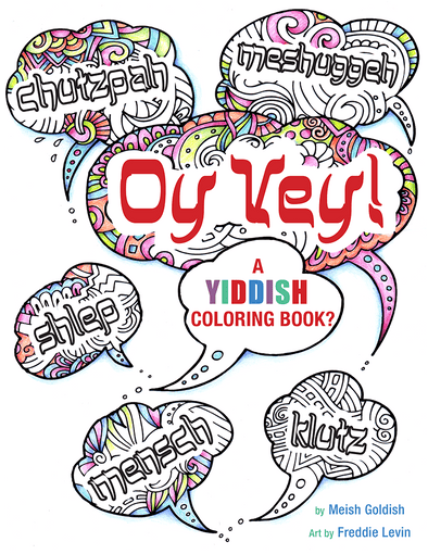 Oy Vey! A Yiddish Coloring Book
