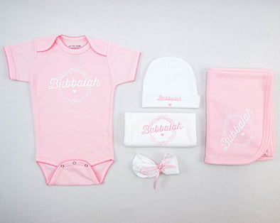 Bubbalah Solid Rose Onesie Set - ModernTribe