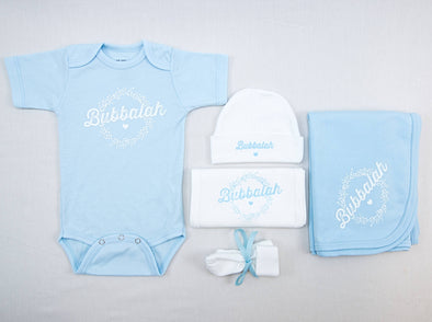 Bubbalah Solid Sky Blue Onesie Set