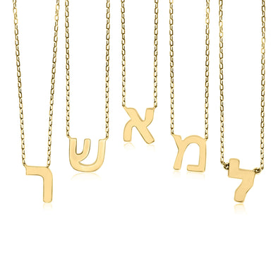 Alef Bet Necklaces 14k Gold Hebrew Initial Necklace - Yellow Gold or White Gold