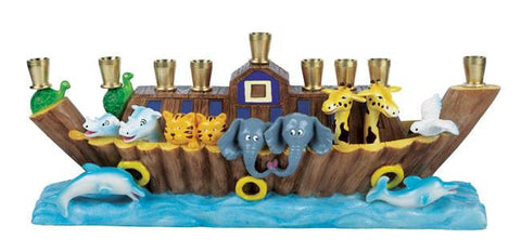 Noah's Ark Children's Menorah by Aviv Judaica - ModernTribe - 1