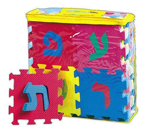 Alef Bet Puzzle Mat -- Ages 3+ by JET - ModernTribe