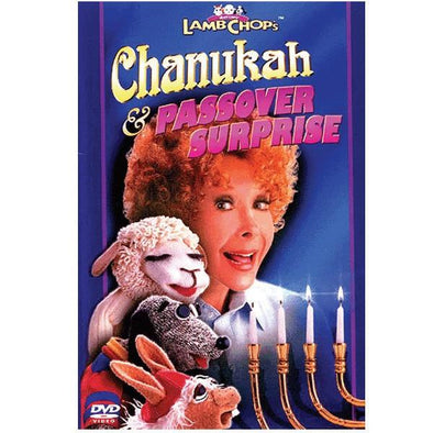 Lamb Chops Chanukah and Passover DVD