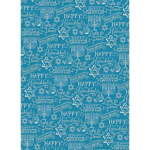 Hanukkah Chalkboard Wrapping Paper - Rolls by Waste Not Paper - ModernTribe